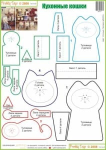 Cat sewing pattern free my handmade space - Cat clothing patterns free ...